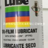 美国苏泊润Super Lube11016多功能食品级链条气溶胶绝缘润滑油