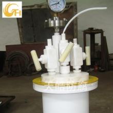 钢衬ETFE(F40)实验室反应釜 反应釜厂家 反应釜价格