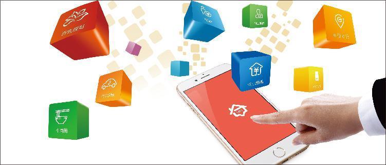 开发游戏app软件销售