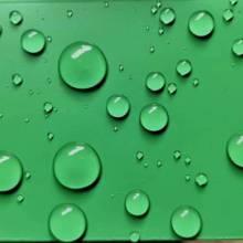 防粘表面处理工厂,防粘表面处理价格图片