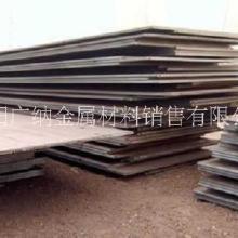 16Mn合金钢规格齐全图片