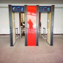 新疆实用型保密局华盾HD-III手机安检门厂家批发图片