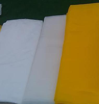 丝印网纱网布图片/丝印网纱网布样板图 (4)