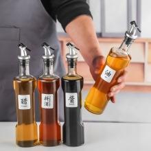厂家批发调味瓶酱油醋玻璃瓶调料瓶家用厨房油壶代发货源油瓶玻璃图片