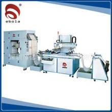 全自动卷对卷丝网印刷机 全自动丝印机 PET印刷机生产厂家