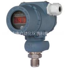 扩散硅压力变送器  扩散硅压力变送器  厂家图片