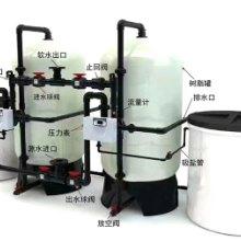 【厂家】软化水成套设备 软化水除碱设备安装-湖南鸿图利泽环保技术有限公司图片