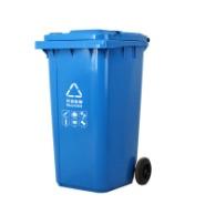 塑料环卫垃圾桶图片
