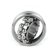调心球轴承哪家优惠 调心球轴承供应商图片