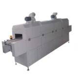 流水线输送机批发厂家 流水线输送机供应价格 输送机报价