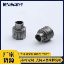 涨铆螺母 非标机械零配件涨铆螺丝帽 台阶螺母螺帽可定制图片