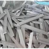 回收废铝哪里有  回收废铝多少钱