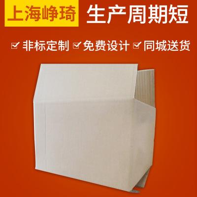 牛皮纸箱销售