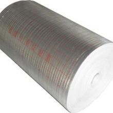 EPE地暖反射膜 EPE地暖反射膜供应 EPE地暖反射膜厂家 EPE地暖反射膜直销 EPE地暖反射膜哪里有图片