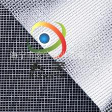 厂家直供0.3mm厚度周转箱防尘防雨环保 PVC透明夹网  防水布图片