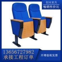 礼堂座椅联排椅学校报告厅椅子剧院椅阶梯教室椅电影院椅图片