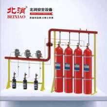北消七氟丙烷气体灭火装置图片
