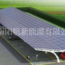 湖南光伏停車場安裝價格、運營費用、多少錢【湖南陽帆新能源有限公司】圖片