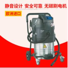 江苏防爆吸尘器价格 工业防爆吸尘器生产厂家图片