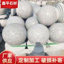 广场公园拦车石 五莲红阻车球大理石球哪里有图片