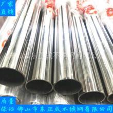 惠州不锈钢圆管厂家 304不锈钢镜面管 8K面不锈钢圆管 惠州 不锈钢圆管厂家图片