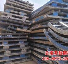 钢模板供应商  钢模板价格图片