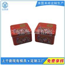 正方形红茶茶叶盒方形月饼铁盒马口铁铁盒铁罐专属定制工厂广东罐厂生产厂家批发铁盒包装图片