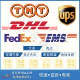 亚马逊FBA美国英国德国加拿大UPS国际空运海运专线双清包税到门 国际快递到美国