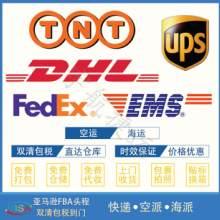 亚马逊FBA美国英国德国加拿大UPS国际空运海运专线双清包税到门 国际快递到美国图片