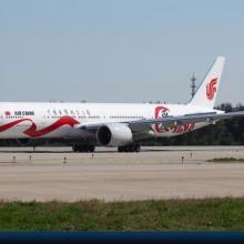 深圳至泰国空运海运专线门到门价格  深圳到泰国国际直达运输图片