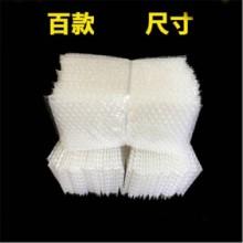 鸿源达包装材料气泡膜_气泡袋_ 泡泡袋_PE袋定制_ 塑料气泡袋图片