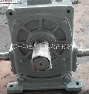 WH系列减速机图片/WH系列减速机样板图 (3)