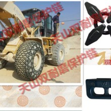 供应工地轮胎保护链/铲车防滑链保护链图片