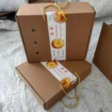 定做枇杷包装礼盒  定做枇杷包装礼盒哪家好图片