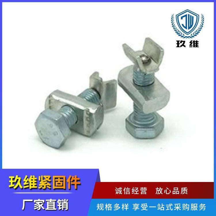 抗震配件螺栓销售