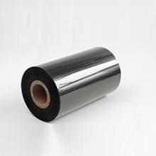 碳带批发 免费拿样 C9水洗树脂碳带 耐水洗耐磨图片