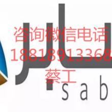 广州电视机CCC认证图片