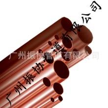 紫銅水管 家用銅水管環保飲用水管覆塑銅水管DN15圖片
