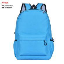 多色双肩背包定制  学生书包背包定制 活动馈赠礼品包袋图片