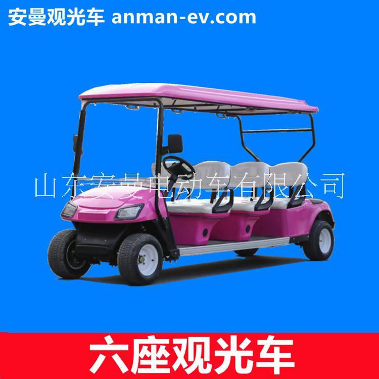六座电动观光车销售