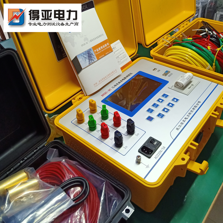 三回路直流电阻测试仪销售